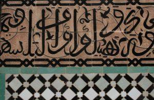 villes imperiales Fès Meknes Rabat